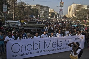 We were guests of honour at Chobi Mela.  The opening was lively.